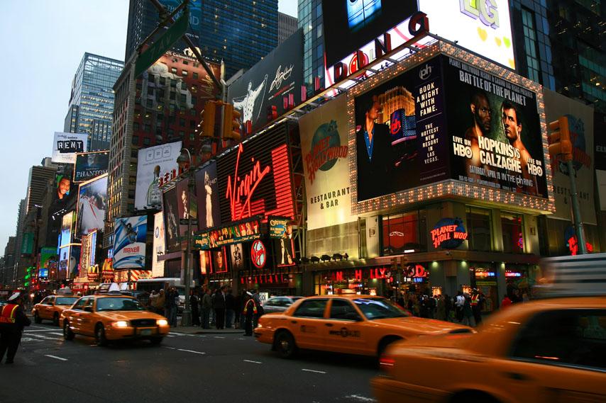 Фотообои город мегаполис wallpapers фотообои