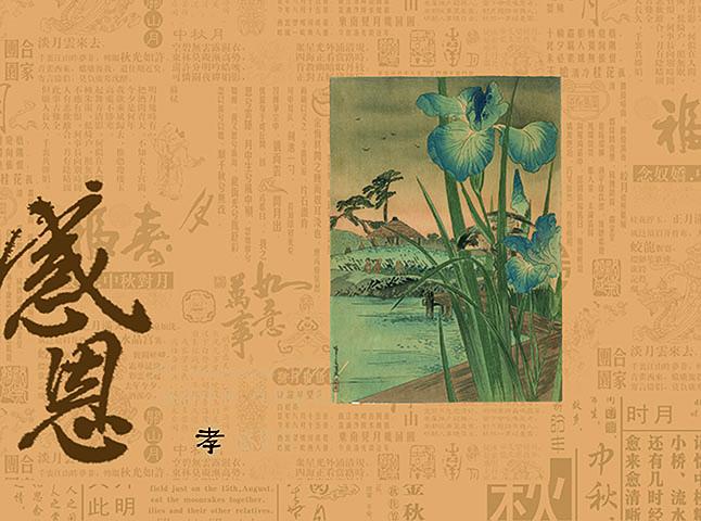 Фотообои восток, япония, китай, африка