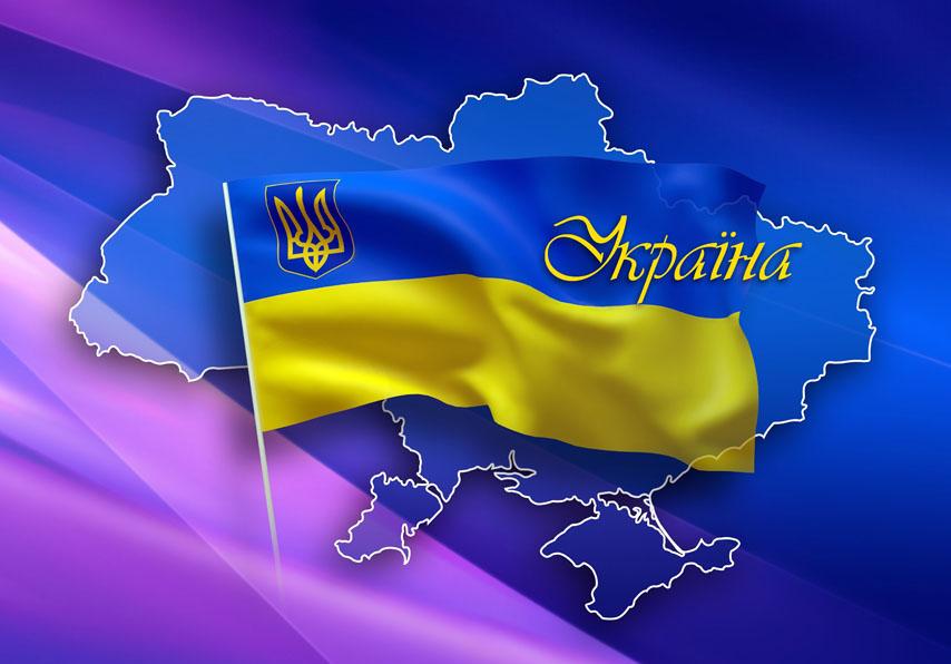 Картинки по запросу Украинский флаг фото